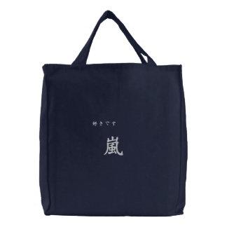 Amo arashi bolsa de lienzo