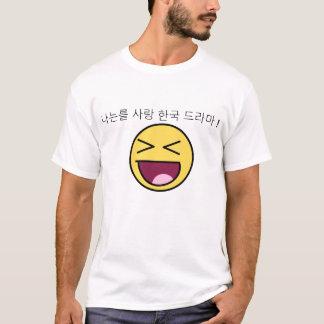 Amo dramas coreanos camiseta