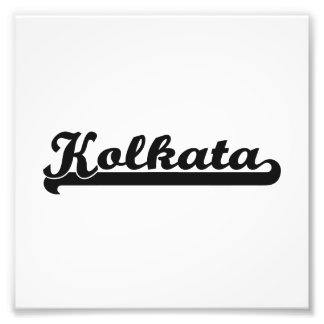 Amo el diseño clásico de Kolkata la India Fotografía