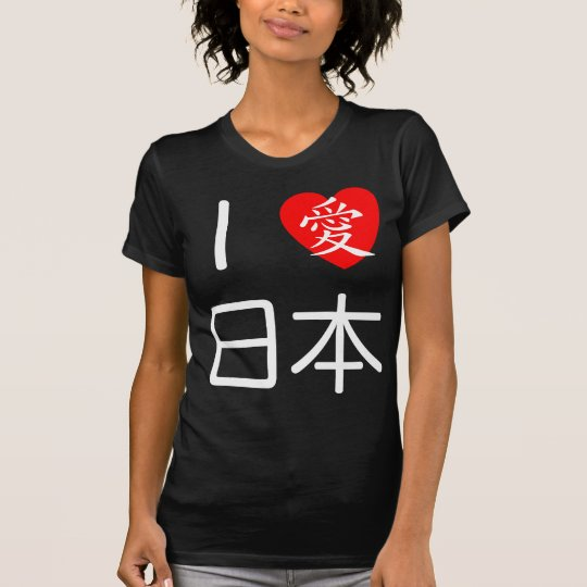 Amo Japón Camiseta