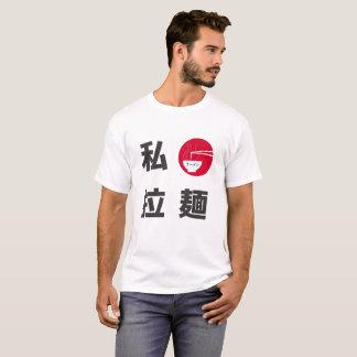 Amo los Ramen Japón Camiseta
