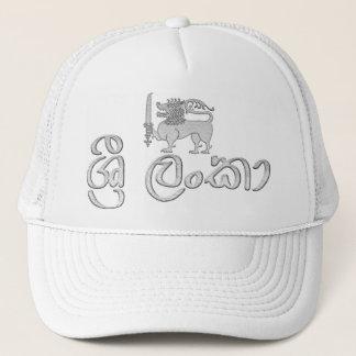 Amo mi gorra de Sri Lanka