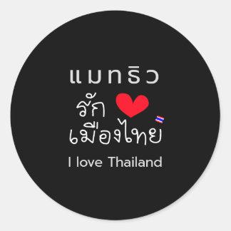 """Amo pegatina personalizado de Tailandia"""