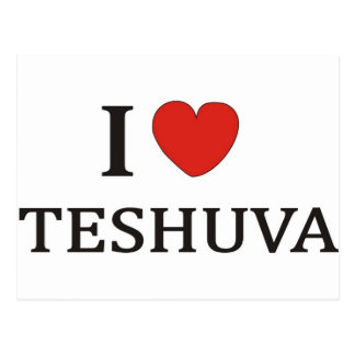 Amo Teshuva Tarjeta Postal