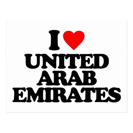 AMO UNITED ARAB EMIRATES TARJETA POSTAL
