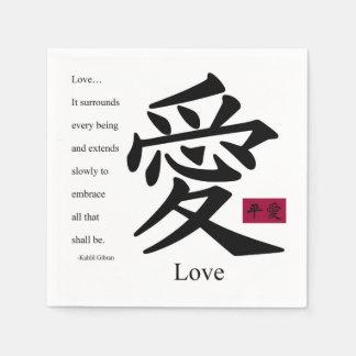 Amor 1 servilleta de papel