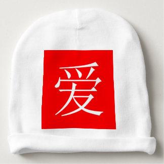 Amor chino gorrito para bebe
