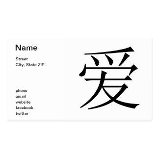 Amor chino tarjetas de visita
