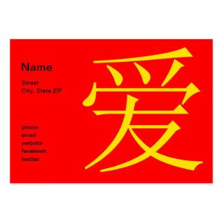 Amor chino tarjetas de visita grandes