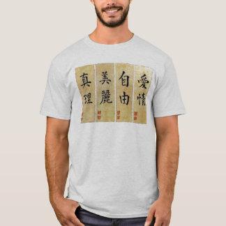 Amor de las letras, verdad, etc. chinos camiseta