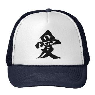 Amor en chino gorras de camionero