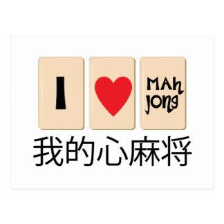 Amor Mah Jong Postal