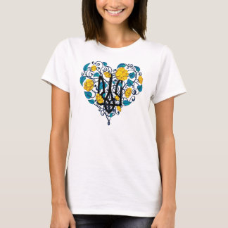 Amor Ucrania Camiseta