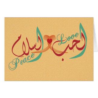 Amor y paz en caligrafía árabe tarjeta de felicitación