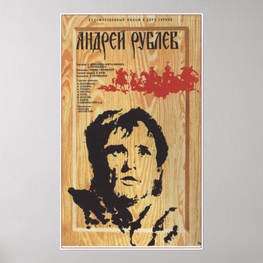 """""""Andrei Rublev"""" por el soviet Movie1969 de Tarkovs Impresiones"""