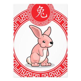 Animal chino del zodiaco - conejo comunicados personales