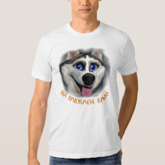 Animales alegres y graciosamente camiseta