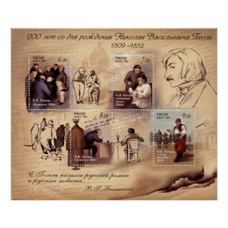 Aniversario N.V. Gogol de Poster~Russian Stamps~20 Póster