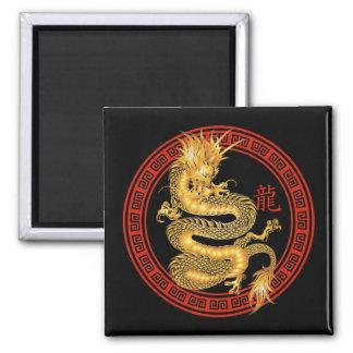 Año chino adornado del dragón imán cuadrado