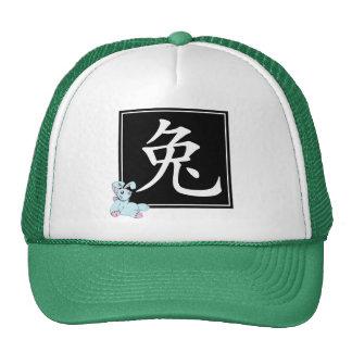 Año chino de la caligrafía del conejo gorras
