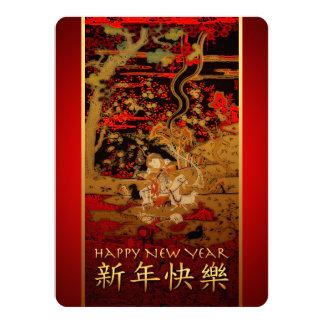 Año chino de la invitación de las ovejas o de la