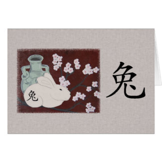 Año chino de la tarjeta de nota del conejo