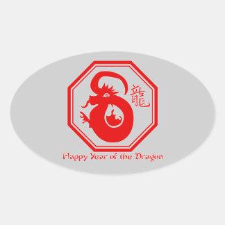 Año chino de las camisetas del dragón, regalos pegatina ovalada