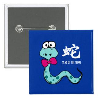 Año chino de los botones del regalo de la serpient chapa cuadrada