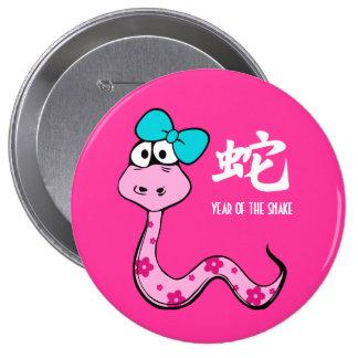 Año chino de los botones del regalo de la serpient chapa redonda de 10 cm
