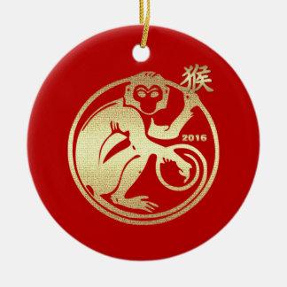 Año chino de los ornamentos 2016 del regalo del adorno navideño redondo de cerámica