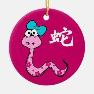 Año chino de los ornamentos del regalo de la ornaments para arbol de navidad