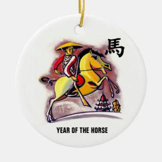 Año chino de los ornamentos del regalo del caballo ornamentos de navidad