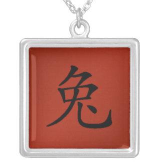 Año chino de seda rojo del collar del conejo