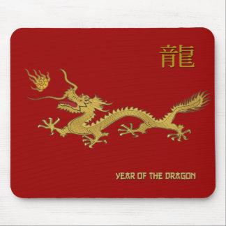 Año chino del dragón alfombrilla de ratón