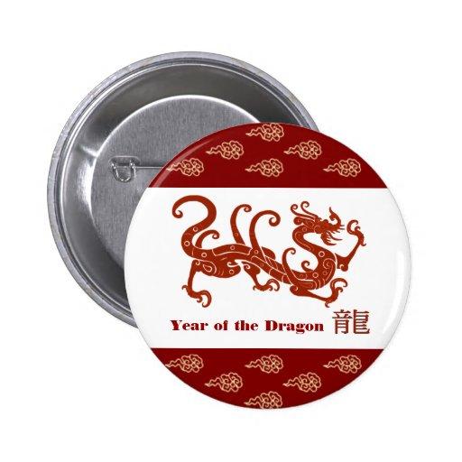 Año chino del dragón pin