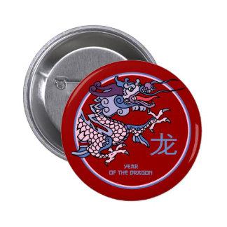Año chino del dragón chapa redonda de 5 cm
