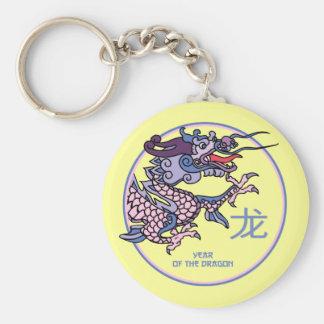 Año chino del dragón llaveros personalizados