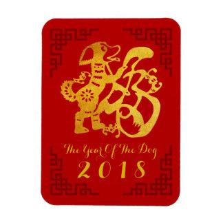 Año chino del imán de oro de Papercut V del perro