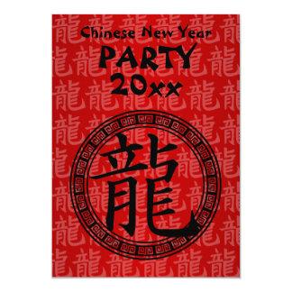 Año chino del símbolo del BR del fiesta del dragón Comunicado Personalizado