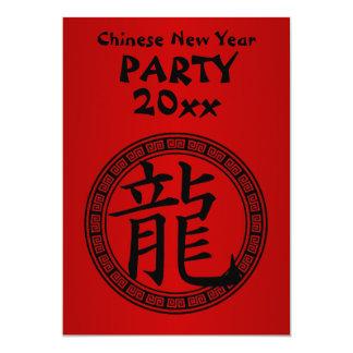 Año chino del símbolo del BR del fiesta del dragón Invitación 12,7 X 17,8 Cm