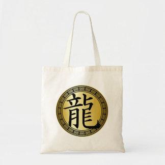 Año chino del símbolo del dragón B/G Bolsa Tela Barata