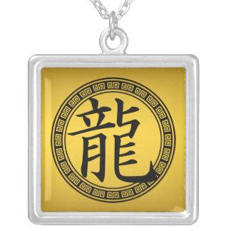 Año chino del símbolo del dragón B/G Pendiente