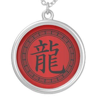 Año chino del símbolo del dragón B/R Colgante Redondo