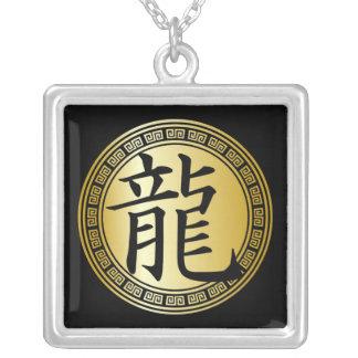 Año chino del símbolo del dragón BGB Colgante Cuadrado