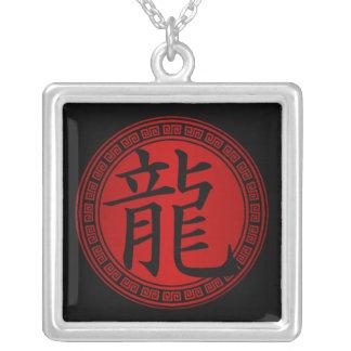 Año chino del símbolo del dragón BRB Colgante Cuadrado