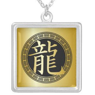 Año chino del símbolo del dragón GBG Joyerias