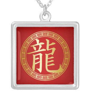 Año chino del símbolo del dragón GR Colgante Cuadrado