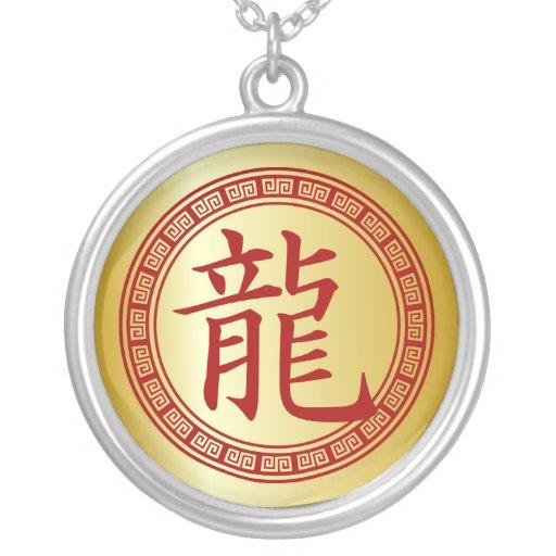 Año chino del símbolo del dragón R/G Colgante Personalizado
