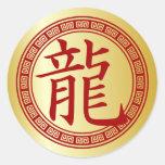 Año chino del símbolo del dragón R/G Pegatinas Redondas