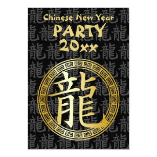 Año chino del símbolo del fiesta GB del dragón Invitaciones Personalizada